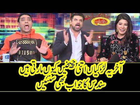 Vasay Chaudhry Ka Sundas Khan Say Sawal   Mazaaq Raat   Dunya News