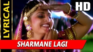 Sharmane Lagi With Lyrics | Kavita Krishnamurthy | Jeevan