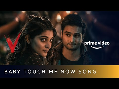 Baby Touch Me Now Video Song