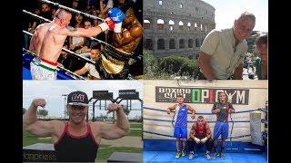 Бокс и спорт в Италии, интервью с Максимом Проданом