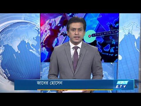 11 PM News || রাত ১১ টার সংবাদ || 06 March 2021 | ETV News