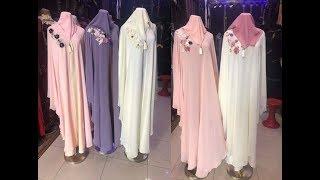 New Abaya Fashion Design || Latest Abaya Collection 2019