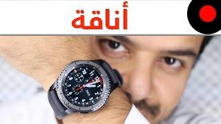 ارقى ساعة ذكية من سامسونج جير فرونتير Samsung Gear S3 Frontier