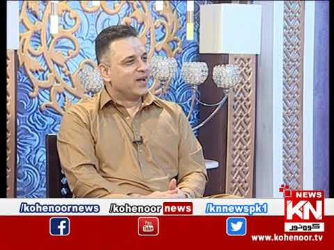 Good Morning 21 August 2019 | Kohenoor News Pakistan