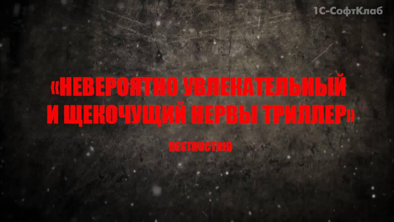 Обложка видео Трейлер #1 Resident Evil: Revelations