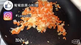 日式美乃滋鮭魚蓋飯