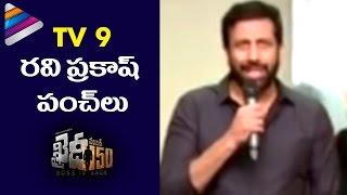 TV9 Ravi Prakash FUNNY Comments On Chiranjeevi  Khaidi No 150 Movie  Kajal Aggarwal  Ram Charan