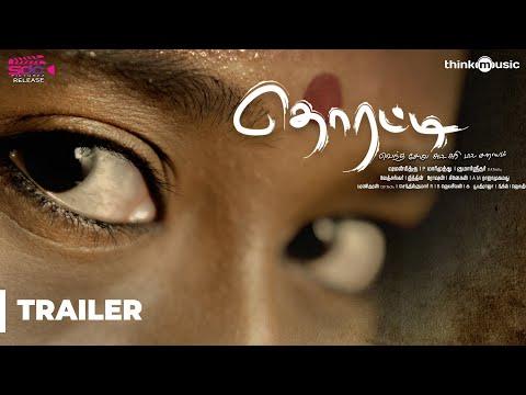 Thorati Movie Official Trailer