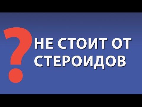 Растения средней полосы россии повышающие потенцию