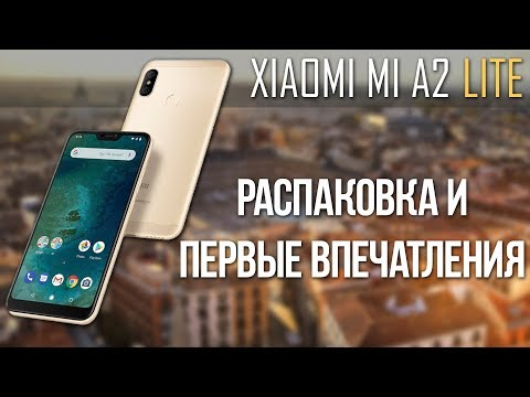 Обзор Xiaomi Mi A2 Lite (3/32Gb, Global, lake blue)