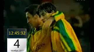 Кубок УЕФА 2000 01 Нант 1 0 Лозанна