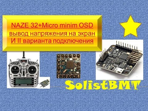 micro-minim-osd-and-naze-32--ii--