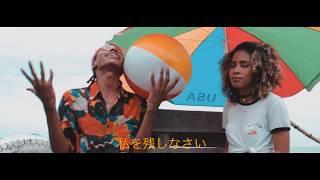 Video TBT de K-RAK