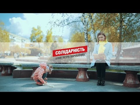 Житомирська