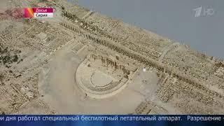 Российские ученые представили трехмерную модель состояния сирийской Пальмиры