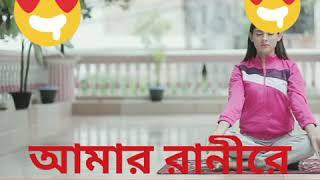 raja rani bangla natok mehjabin - मुफ्त ऑनलाइन