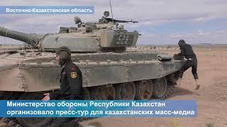 Еженедельные новости (16.06.2018 г.) |Армия Казахстана|