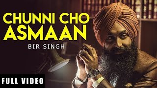 Chunni Cho Asmaan (Full Video) | Bir Singh | Bhajjo Veero Ve