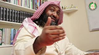 Bulugh Al-Maram - Kitabut Salah: Chapter of Screening the Prayer by Ustadh Rashed Al-Madani