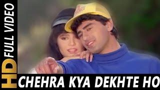 Chehra Kya Dekte Ho Song Lyrics in English - Asha Bhosle & Kumar Sanu
