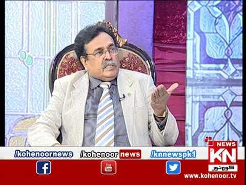 Kohenoor@9 With Dr Nabiha Ali Khan 27 April 2021 | Kohenoor News Pakistan