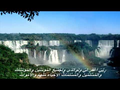سورة لقمان كاملة بصوت الشيخ خالد الجليل