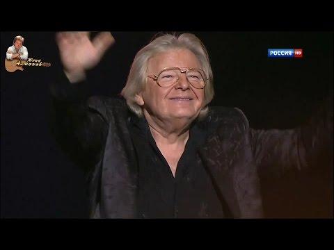 """, title : 'Юрий Антонов в юбилейном концерте """"50 лет на сцене"""". FullHD. 2014'"""