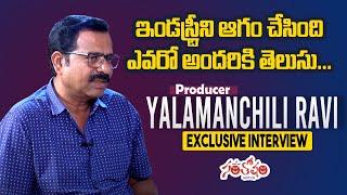 Producer Yalamanchili Ravi Controversy Interview About Telugu film Industry | Exclusive | Santosham