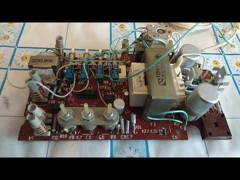 Разбор трёхпрограмника Трио ПТ-207. КМ есть!!!