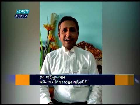 09 AM News || সকাল ০৯টার সংবাদ || 19 July 2021 || ETV News