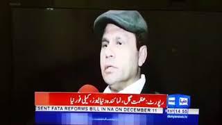 Azmat Aziz gill Dunya news usa tire association