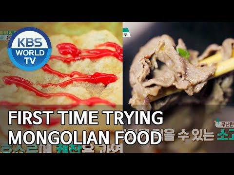 First time trying Mongolian food [Editor's Picks / Battle Trip]