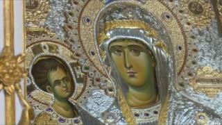 Danas Blaga Marija