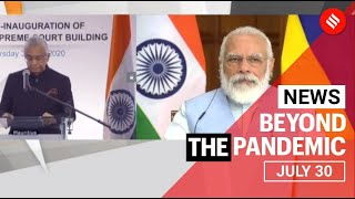 Top News July 30: PM Modi inaugurates Mauritius SC building, VAT reduced on Diesel in Delhi - Download this Video in MP3, M4A, WEBM, MP4, 3GP