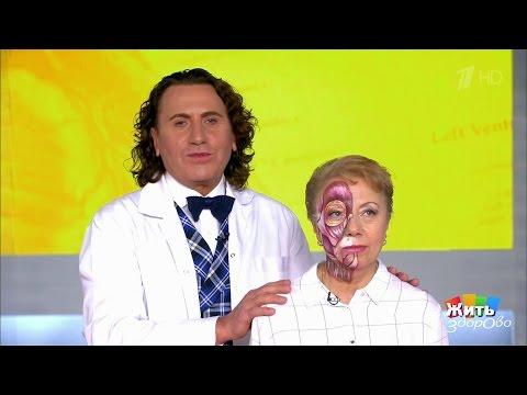 Подкожные инъекции по омоложению лица