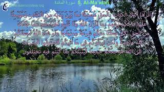 Quick and good quran recition-Surah Al-Maidah-in 50+ Languages- Open the subtitle