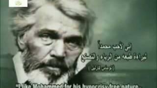 رأي مشاهير العالم في النبي محمد صلى الله عليه وسلم