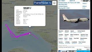 Військовий літак США пролетів над окупованим Кримом: що відбувається?