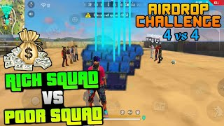 RICH SQUAD VS POOR SQUAD || 4 VS 4 AIRDROP CHALLENGE || CAN POOR PEOPLE DEFEAT RICH PEOPLE? #tsgamry