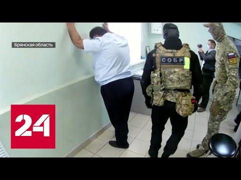 120 тысяч рублей – и права в кармане: в Брянске задержали полицейских-взяточников - Россия 24