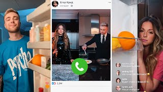 Егор Крид feat. Nyusha - Mr. & Mrs. Smith