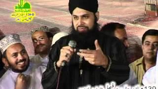اویس رضا قادری محفل نعت لاہور پاکستان