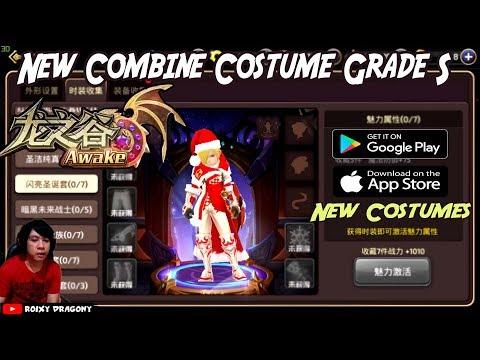 New Costumes !!! Dragon Nest Awake - смотреть онлайн на Hah Life