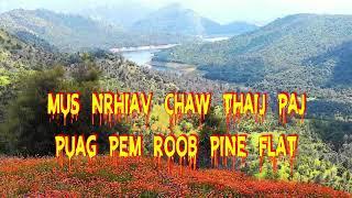 Finde Pine Flat (Gruselgeschichte)