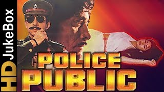 Police Public 1990 | Full Video Songs Jukebox | Raaj Kumar