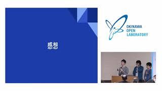 MAT(琉球大学):2017年度