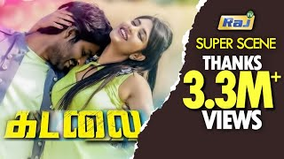 Kadalai Tamil Full Movie   Part 2   Ma Ka Pa Anand   Aishwarya Rajesh   Yogi Babu   Raj Television