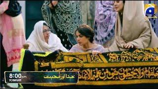 Khuda Aur Muhabbat Season 03  Episode 35 Showbiz Glam Prediction