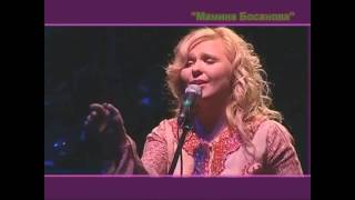 Пелагея-Концерт в клубе Б1 Maximum(2009)