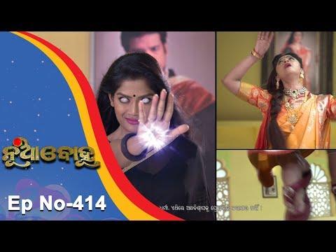 Nua Bohu   Full Ep 414   10th Nov 2018   Odia Serial - TarangTV